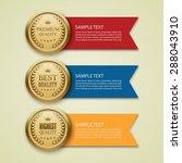 gold medal vector | Shutterstock .eps vector #288043910