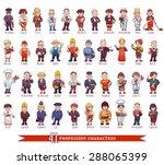 vector set of business people ... | Shutterstock .eps vector #288065399