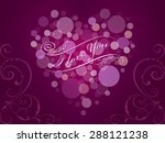 romantic card | Shutterstock .eps vector #288121238