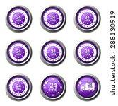 24 hours services violet vector ...   Shutterstock .eps vector #288130919