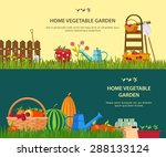 vector garden work. working... | Shutterstock .eps vector #288133124