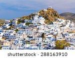 chora town  ios island ... | Shutterstock . vector #288163910