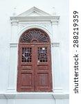 vintage window. | Shutterstock . vector #288219359