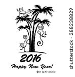 happy new year 2016. year of... | Shutterstock .eps vector #288238829