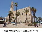 tel aviv  israel   mar 24 2015... | Shutterstock . vector #288251624