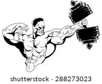 muscular bodybuilder with... | Shutterstock . vector #288273023