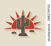 desert cactus at sunset  ... | Shutterstock . vector #288274910