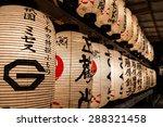 paper lanterns wish visitors a...   Shutterstock . vector #288321458