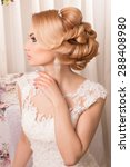beautiful and fashion bride in... | Shutterstock . vector #288408980