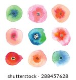 set of watercolor flowers.... | Shutterstock .eps vector #288457628
