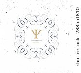 vintage frame for luxury logos  ... | Shutterstock .eps vector #288551810