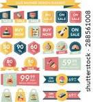 toy sale banner design flat... | Shutterstock . vector #288561008