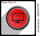 quadrocopter. icon. vector... | Shutterstock .eps vector #288596729