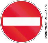 No Entry Sign In Hong Kong  At...