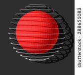 abstract red sphere | Shutterstock .eps vector #288651083