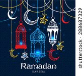 greeting card ramadan kareem... | Shutterstock .eps vector #288687329
