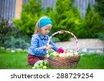 little girl with great autumn... | Shutterstock . vector #288729254