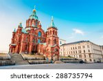 Uspenski Cathedral  Helsinki O...