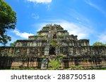 ko ker pyramid of cambodia | Shutterstock . vector #288750518