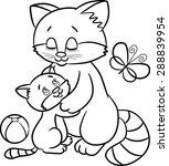 mother cat and kitten | Shutterstock .eps vector #288839954
