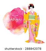 beautiful japanese girl in...
