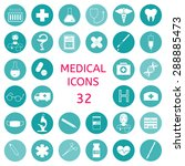 set icons medical tools and... | Shutterstock .eps vector #288885473