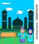 eid mubarak  card | Shutterstock .eps vector #288894200