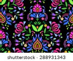 seamless folk pattern with... | Shutterstock .eps vector #288931343