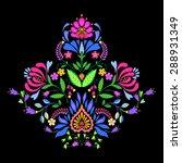 folk flowers  decorative... | Shutterstock .eps vector #288931349