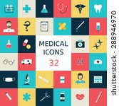 set icons medical tools and... | Shutterstock .eps vector #288946970