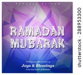 ramazan kareem  ramadan kareem  ... | Shutterstock .eps vector #288953300