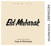 islamic typography of text eid... | Shutterstock .eps vector #288960284
