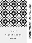 vector invitation card or... | Shutterstock .eps vector #288968900