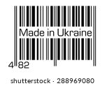 bar code. made in ukraine | Shutterstock .eps vector #288969080