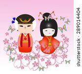 japanese kokeshi doll wedding... | Shutterstock .eps vector #289014404