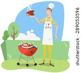 50s style cook serving barbecue ... | Shutterstock .eps vector #289053596