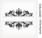 vector vintage floral ... | Shutterstock .eps vector #289057823