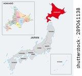 japan region hokkaido map   Shutterstock .eps vector #289061138