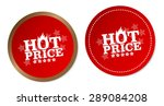 hot price stickers | Shutterstock .eps vector #289084208
