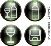 dark 3d glass buttons wine | Shutterstock .eps vector #2890957