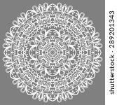 Mandala, tribal ethnic ornament, vector islamic arabic indian pattern.