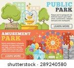 public park  amusement park...