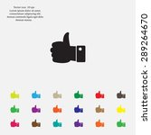 vector thumb up icon | Shutterstock .eps vector #289264670