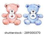 Watercolor Baby Teddy Bears Se...