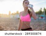 beautiful fitness athlete woman ... | Shutterstock . vector #289300874