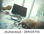 team doctor working with laptop ... | Shutterstock . vector #289334750