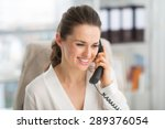 how can i help you today  an... | Shutterstock . vector #289376054