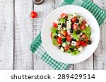 greek salad  with fresh... | Shutterstock . vector #289429514