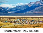 altai landscape with village... | Shutterstock . vector #289438538