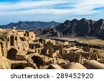 ruins of old houses in village... | Shutterstock . vector #289452920